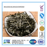 100g natural seaweed nori strips