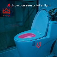 new products 2018 Creative LED human body sensor night light bathroom toilet light