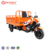 3 Roues 3 Roues Work Tricycle, Recumbent Tricycle, Enclosed Tricycle