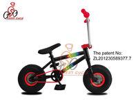 The Best selling 10inch Adult Mini BMX Bicycle with Own Patent