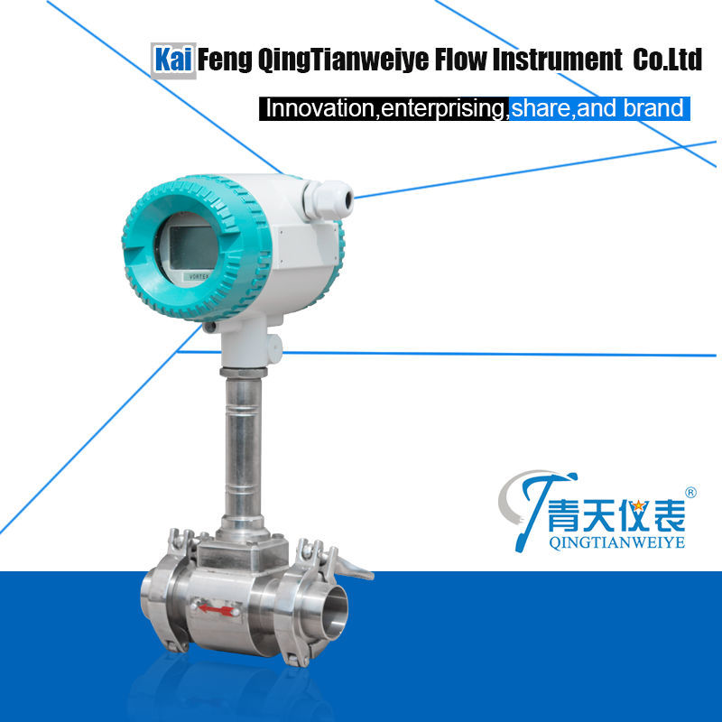 mechanical flow totalizer vortex flow meter