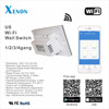 Xenon WiFi switch light socket DC plug in module relay eu Wireless Smart home automation intelligent universal