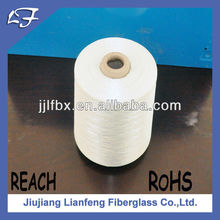 Waterproof material fiberglass for mesh tape