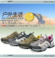 2013 New Stlye Sport Shoes Factory