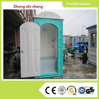 Cheap and easy assembilng mobile toilet made in China
