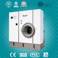 High quality dry cleaning machine price