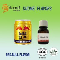 DMG-51255 Solid drink flavor Red Bull powder food flavouring