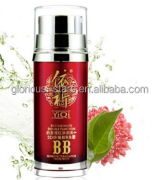LX1860 Best private label golden pearl beauty cream for <strong>face</strong> whitening and anti-aging
