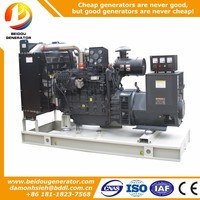Water cooled 500kw micro bubble silent generator