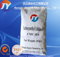 Oil Dilling grade CMC powder best price