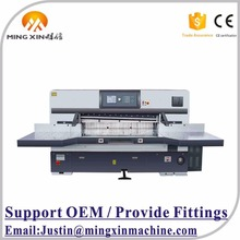 Ce Standard Auto Laser Electric Paper Cutter Machine Guillotine Paper Cutter