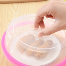 Microwave Plate Dish Cover Food Fresh Cover Anti-oil Dust-proof Anti-spatter Cover Kitchen Cooking Supplies