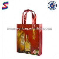 Non Woven Shoping Bag Making Machine Folding Non Woven Promotional Bag