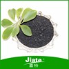 Super seaweed extract powder flake 99.5% for soil