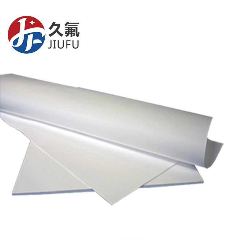 US Stock 0.3mm x 300mm x 1000mm Teflon Film Sheet Virgin High Temperature PTFE