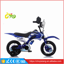 moto design children bike with training wheels/CE&EN child cycle with helmet/4 wheel full chain guard kid bike