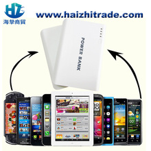 free logo 12000 mah power bank for samsung galaxy note, for IPHONE, FOR SAMSUNG