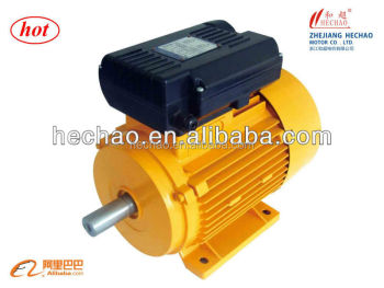 yl90l-2 electrical motor,220V 2.2KW 3hp electrical motor