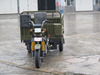 gasoline motor tricycles for sale cargo tricycle 250cc 3 wheel motorcycle