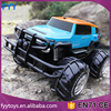 2017 Kids Hobby Car Toy 2