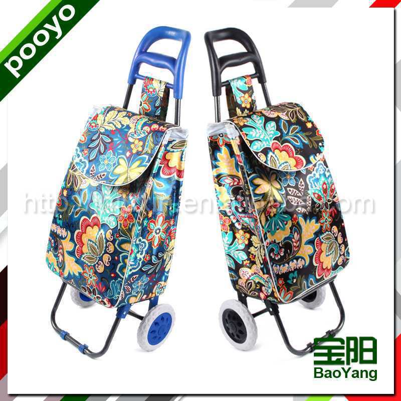 juxin trolley shopping bag ecommerce payment gateway