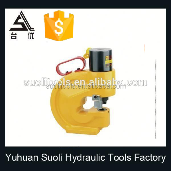 uused hydraulic puncher for sale used automotive tools and equipment