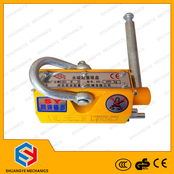 shuangye lifting system permanent without electric