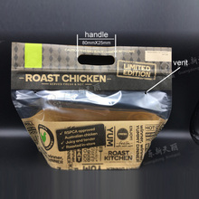 biodegradable Craft Paper Resealable zipper customs own Logo hot roast chicken Food pouch packaging Bags with vent Clear Window