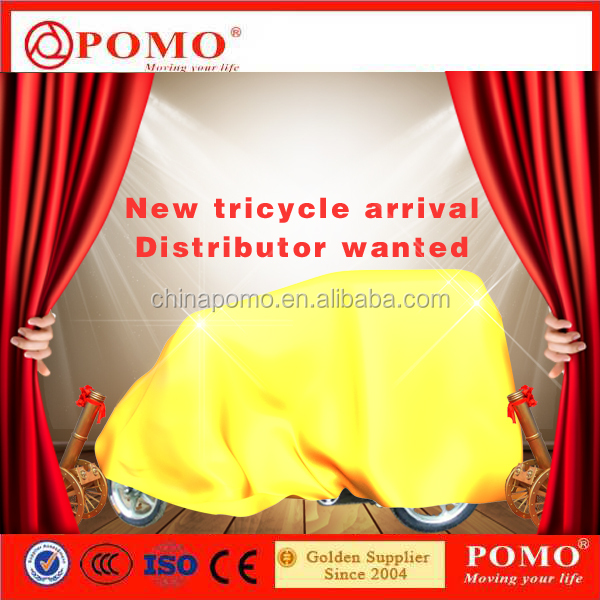 New Design Comfortable 150cc Passenger Tuk Tuk Three Wheel Motorcycle With Patent (White Horse WH15.1)