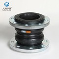Factory Price Double Sphere Flanged End Expansion Joint For Wholesale