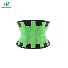 Athletic medical lumbar back abdominal support belt for men