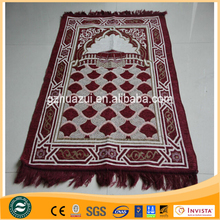 China Manufacturer Factory Price Thick Prayer Mats