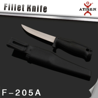 Filet Knife Marine Fisherman Hunter/Hunting Skinner
