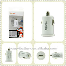 2012 Hot Selling Mini USB Car Charger