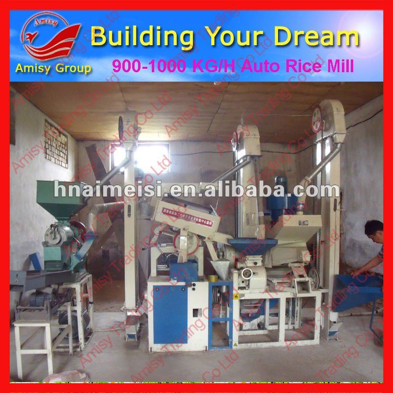 AMSLN15-15A Mini Rice Mill Price for Sale ( Video is Available) 0086 371 65866393