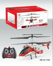 23cm length new avatar remote control helicopter