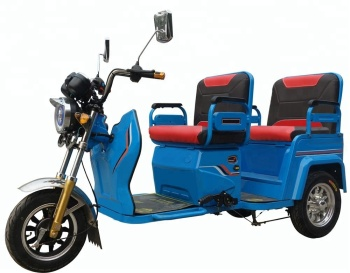 2017 new electric passenger tricycle