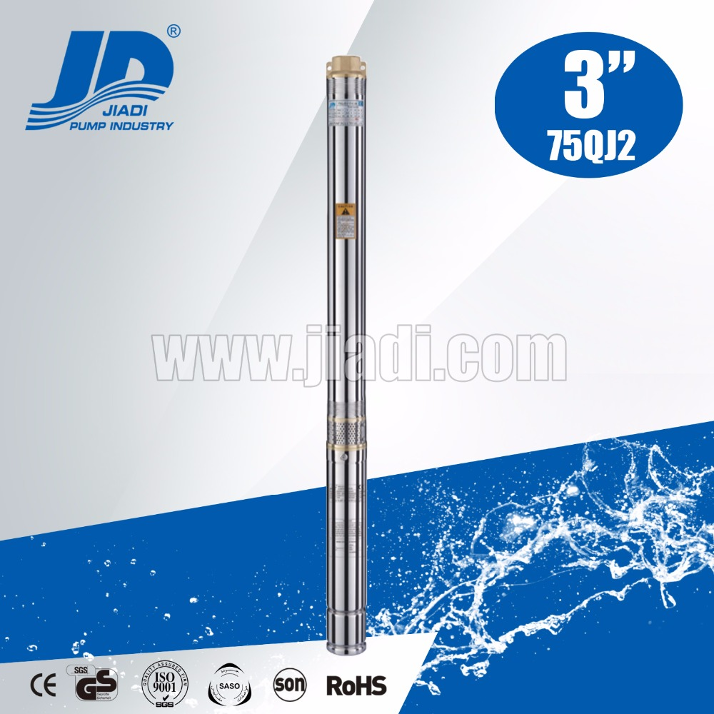 3 inch 75QJD2 multi-stage imepeller submersible deep well pumps