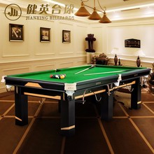 2016 classic sport solid wood natural slate selling cheap billiard table