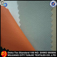 waterproof fabric for patio cover/breathable waterproof transparent fabric/wholesale waterproof fabric