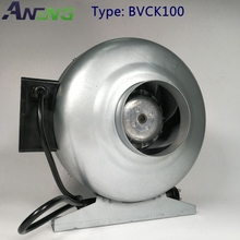 hydroponic centrifugal low noise 100mm circular inline exhaust fan duct pipe for HVAC ventilation