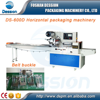 High speed metal seat belt buckle packing machine