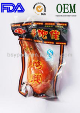 bacon drumstick pouch