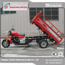three wheel motorcyle 300cc with closed cabin and cargo box motor tricycle mobile food carts