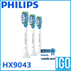 Philips Adaptive Clean replacement toothbrush heads, HX9043, White 3-count toothbrush