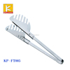 Cheap price food server tongs, kitchen food clip, BBQ tongs