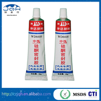 WD6608 Good Elasticity and Good Ductility Silicone Sealant