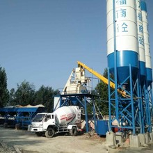 mobile ready mixed cement concrete batching plant in kenya