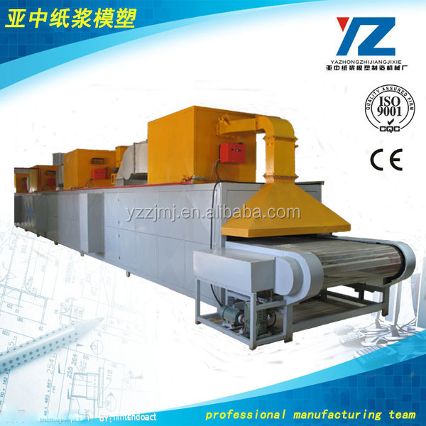 Multi-Layers Metal Drying Equipments For Egg Tray