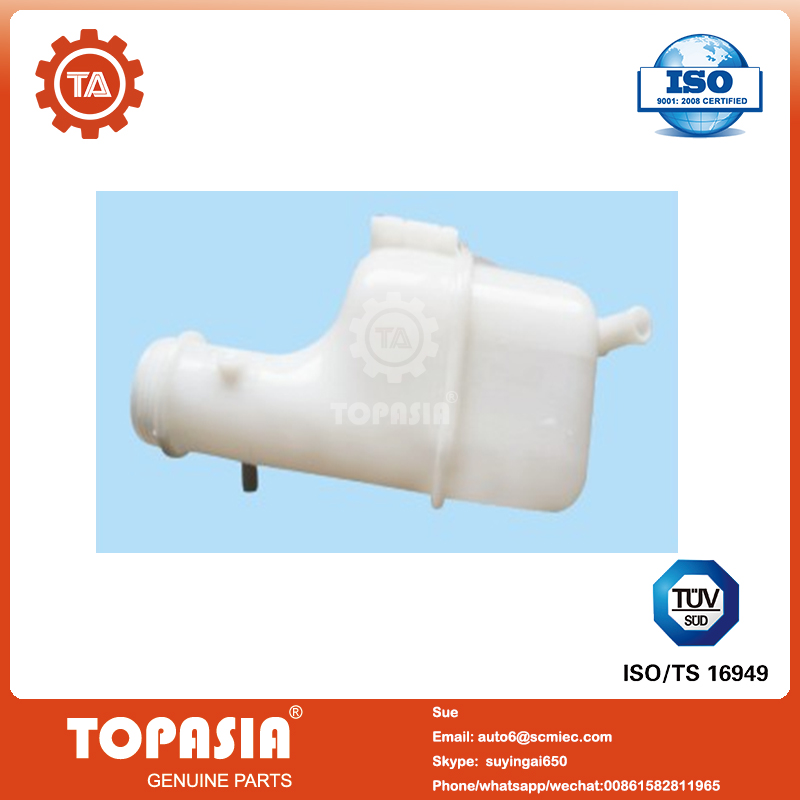 S11-1311110 Expansion tank for DEP RAD CHERY QQ